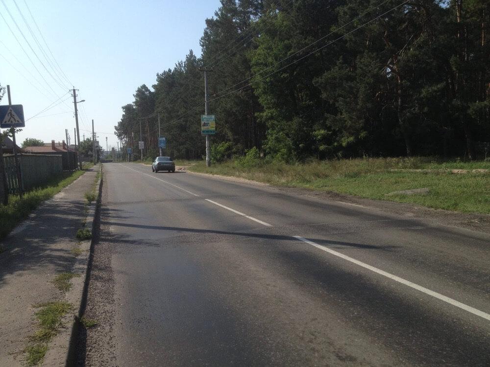 Трасса Киевской сотки